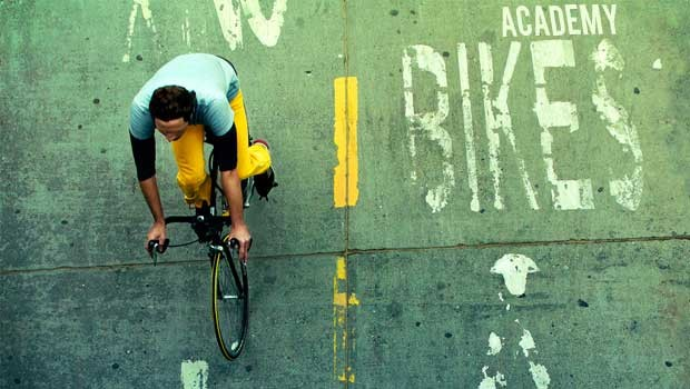 bicikademija-projekt