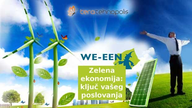 zelena_energija_tera_tehnopolis